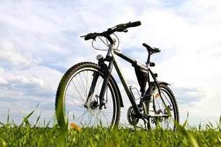 Ofertas Banco Ciudad American Bike