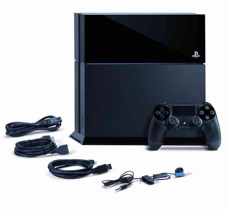 Descuento Musimundo Consola Sony Ps4