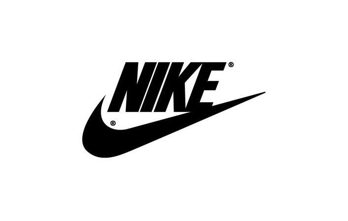 Promociones Nike