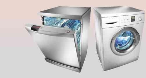 Descuentos en Electrodomésticos