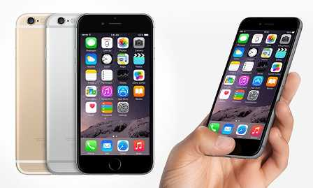 Descuento Apple iPhone 6 16GB - Space Gray