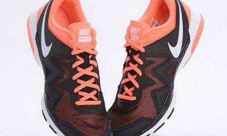 Netshoes zapatillas nike